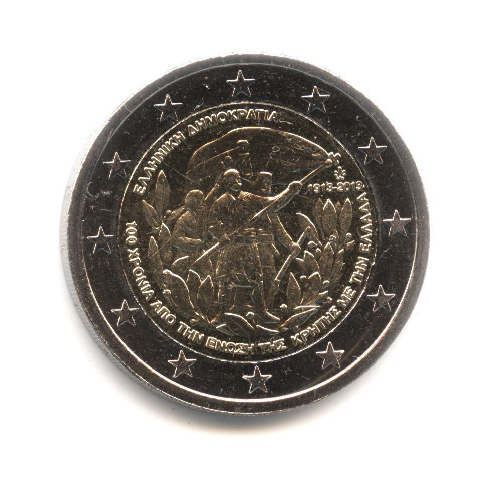 2 евро 2013 - 100-летие воссоединения с Критом - Греция