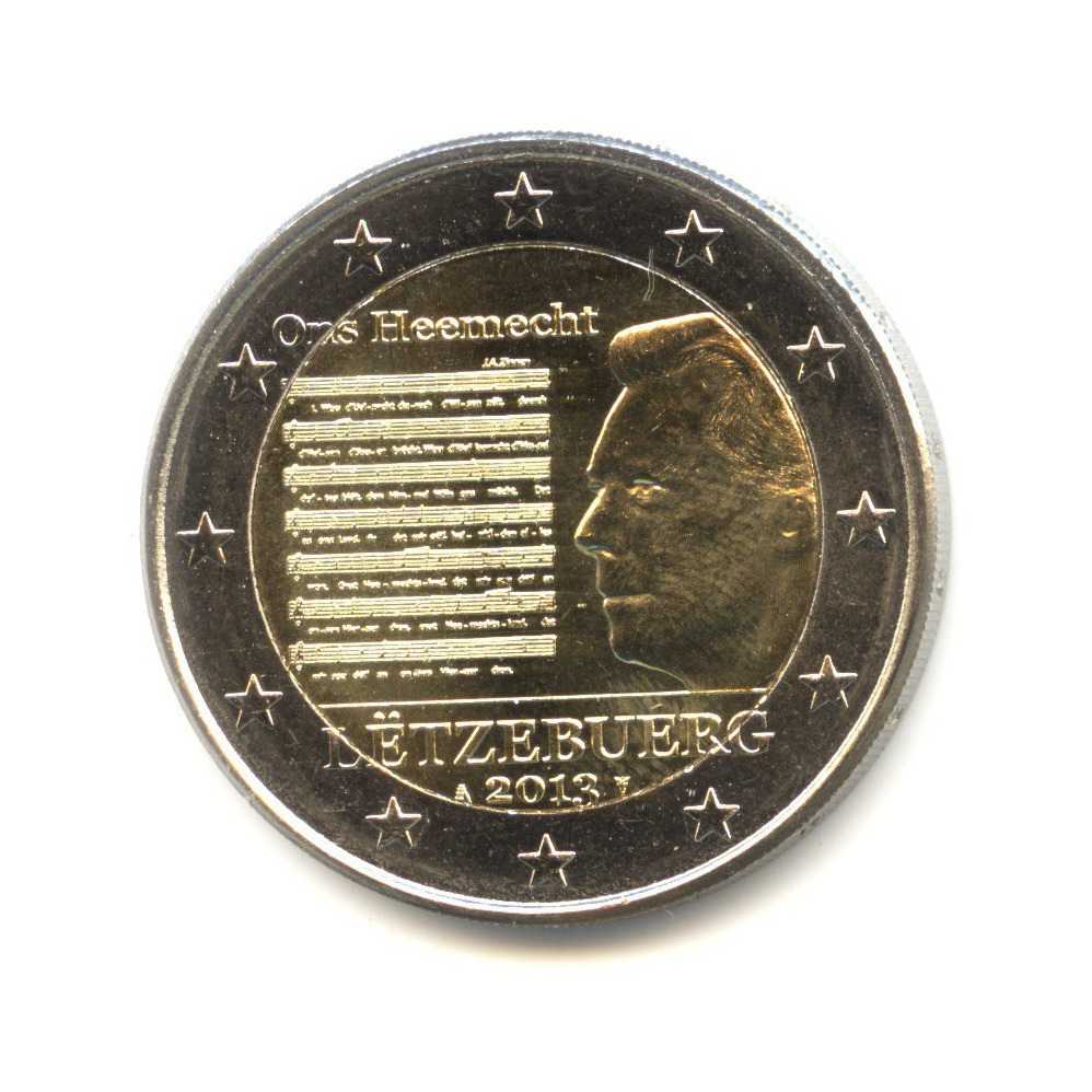 2 евро 2013 — Национальный гимн — Люксембург