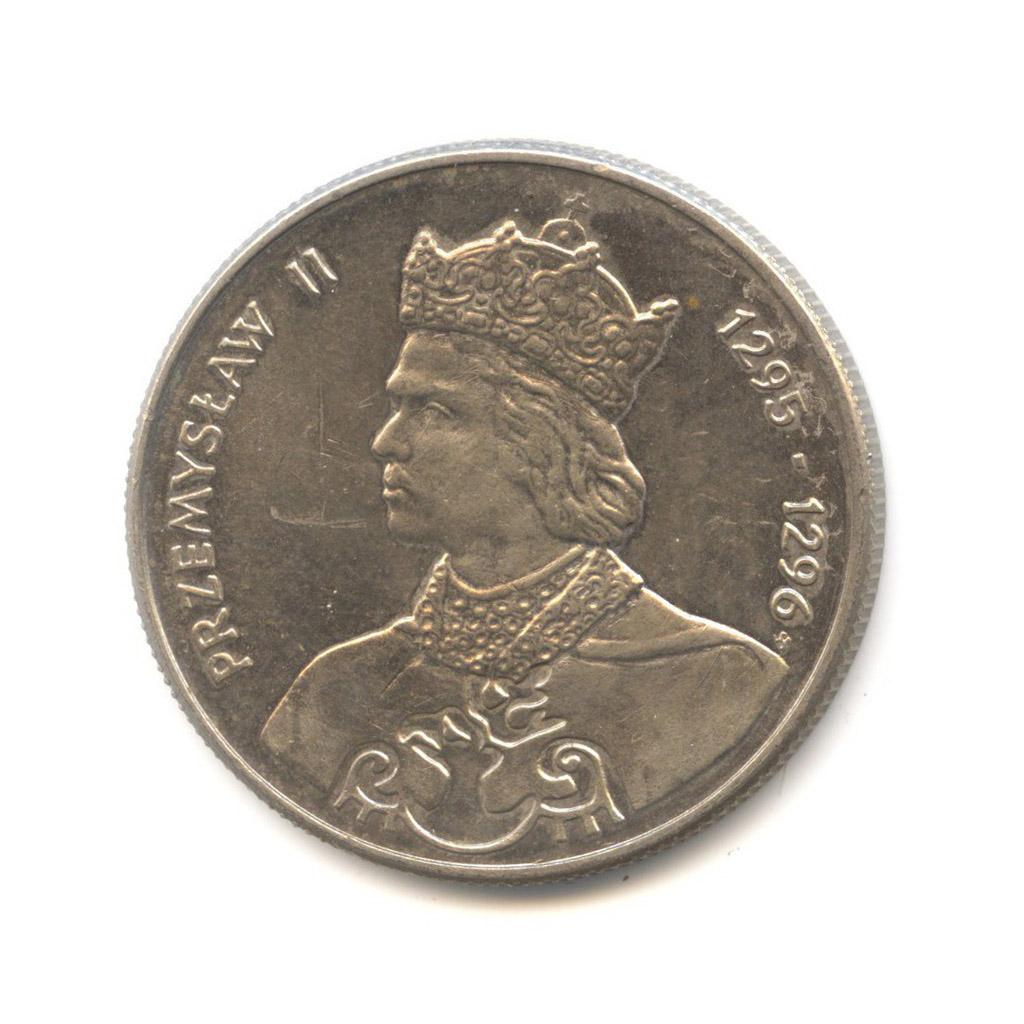 100 злотых 1985— Король Пржемыслав II, польские правители — Польша