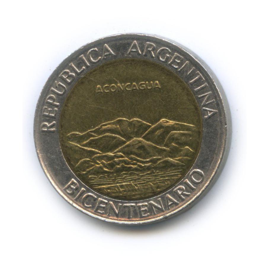 1 песо 2010— Вулкан Аконкагуа. 200 лет Аргентине.
