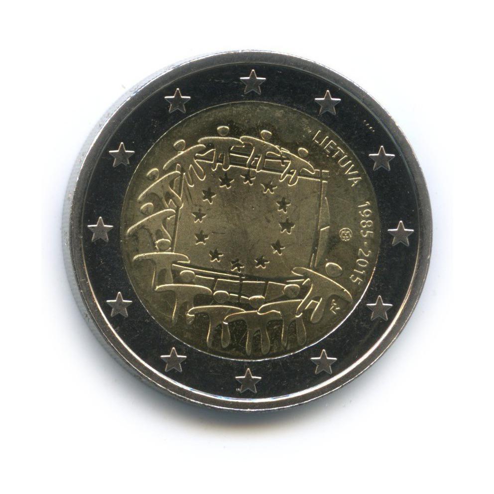 2 евро 2015 — 30 лет флагу Европейского союза — Литва