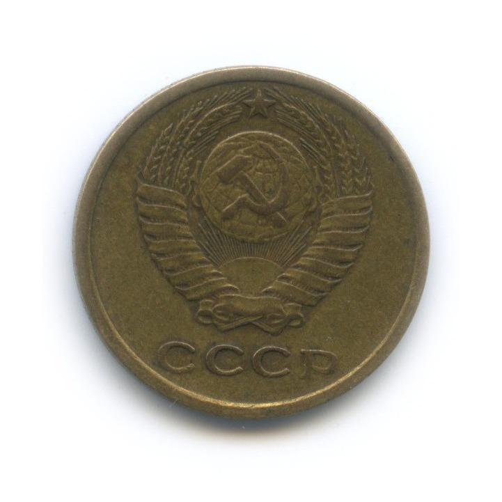 выпускной фото и отличия советских монет камера огнеупорного