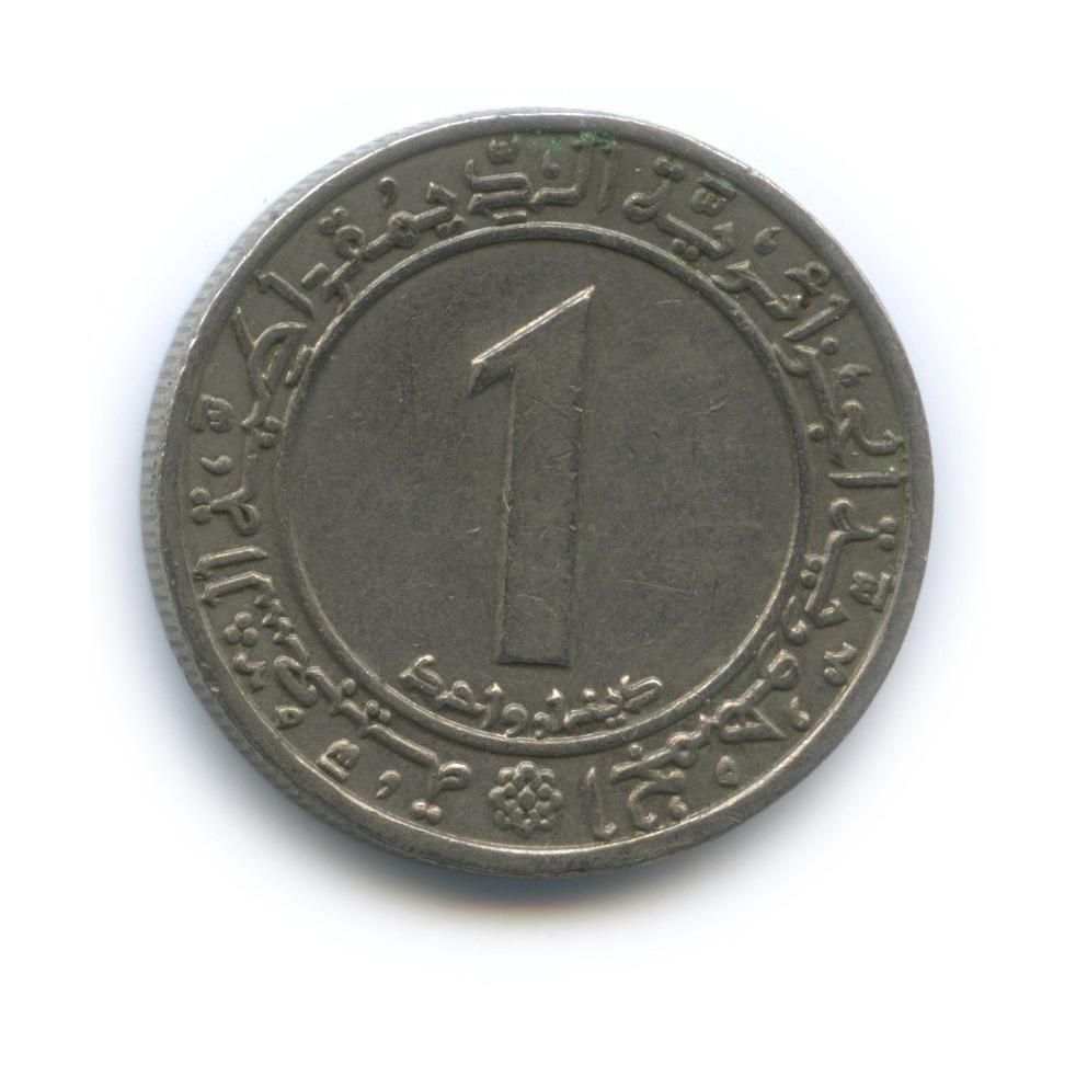 1 динар 1983 — 20 лет Независимости — Алжир