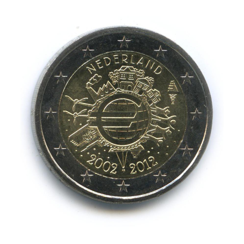2 евро 2012 — 10 лет евро наличными — Нидерланды