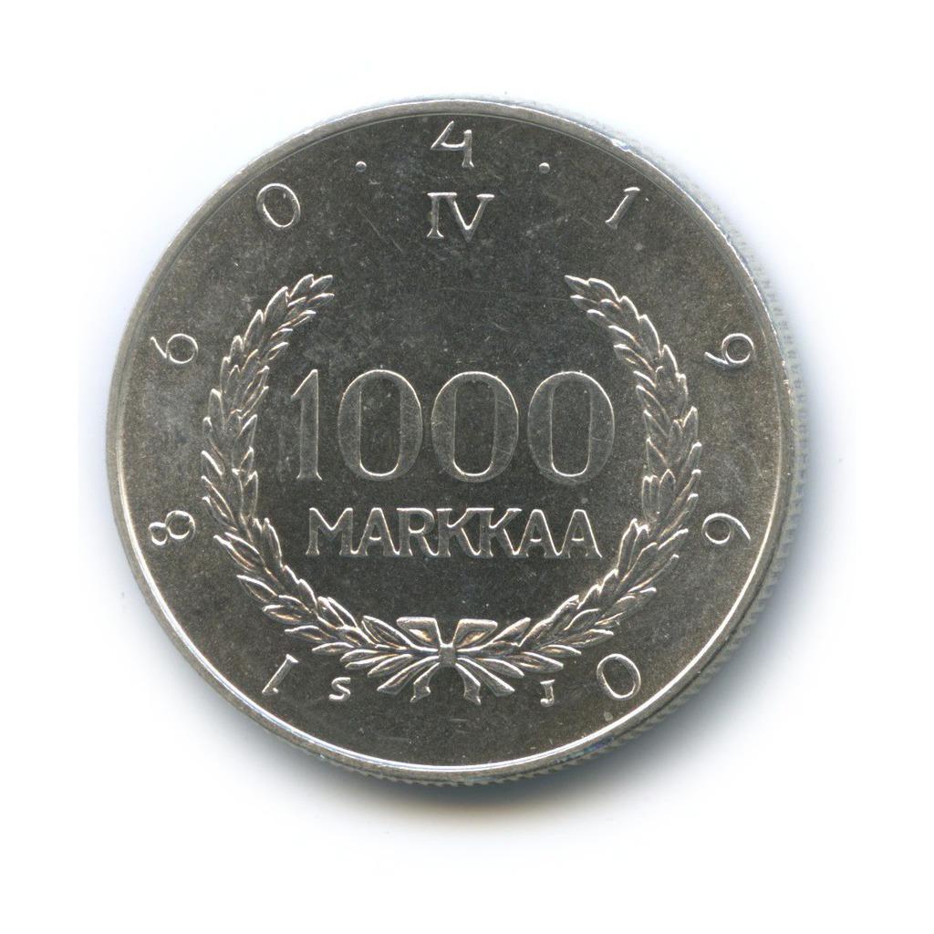 1000 марок 1960— 100 лет валютной системе Снелльмана — Финляндия