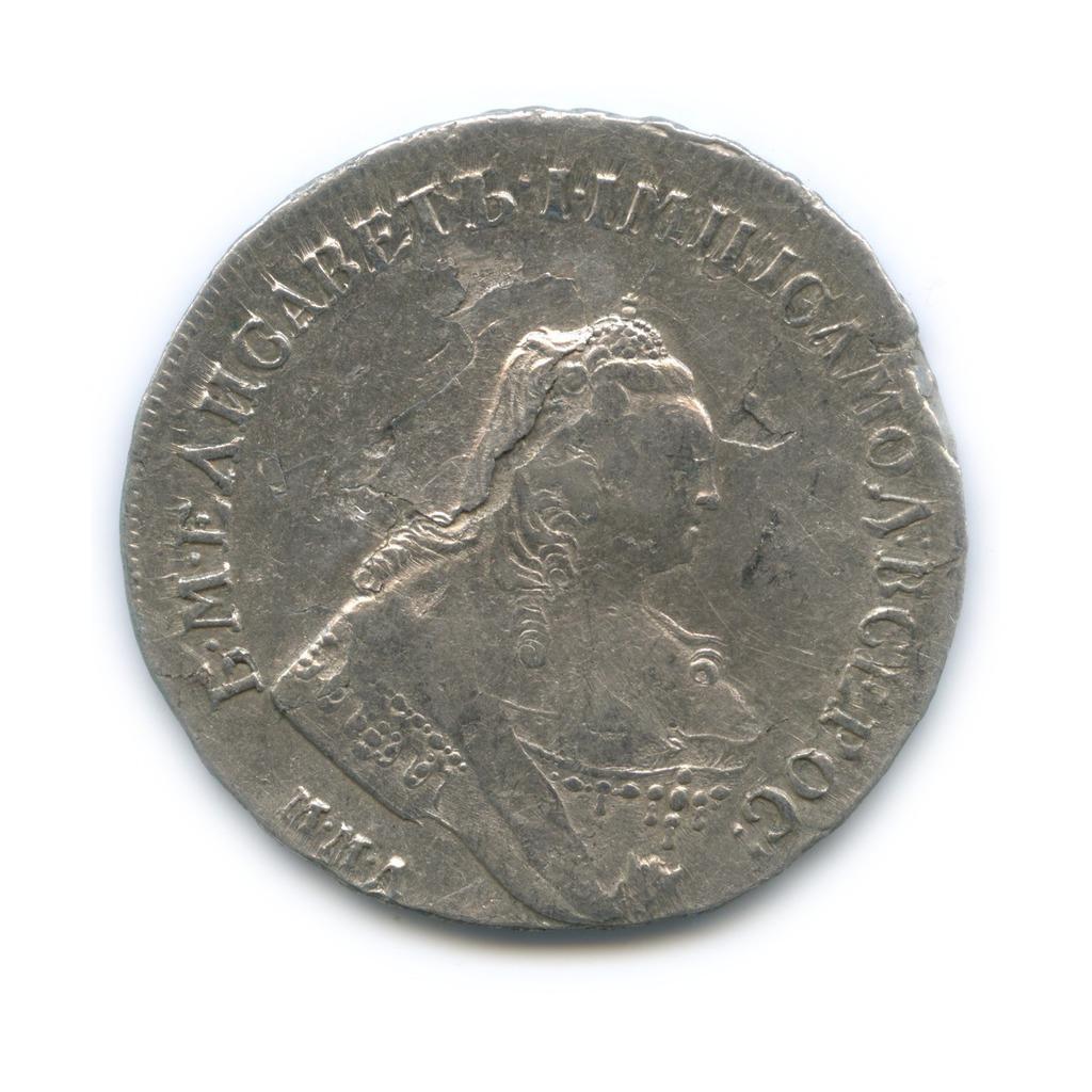 1 рубль 1755 года ММД— Российская Империя