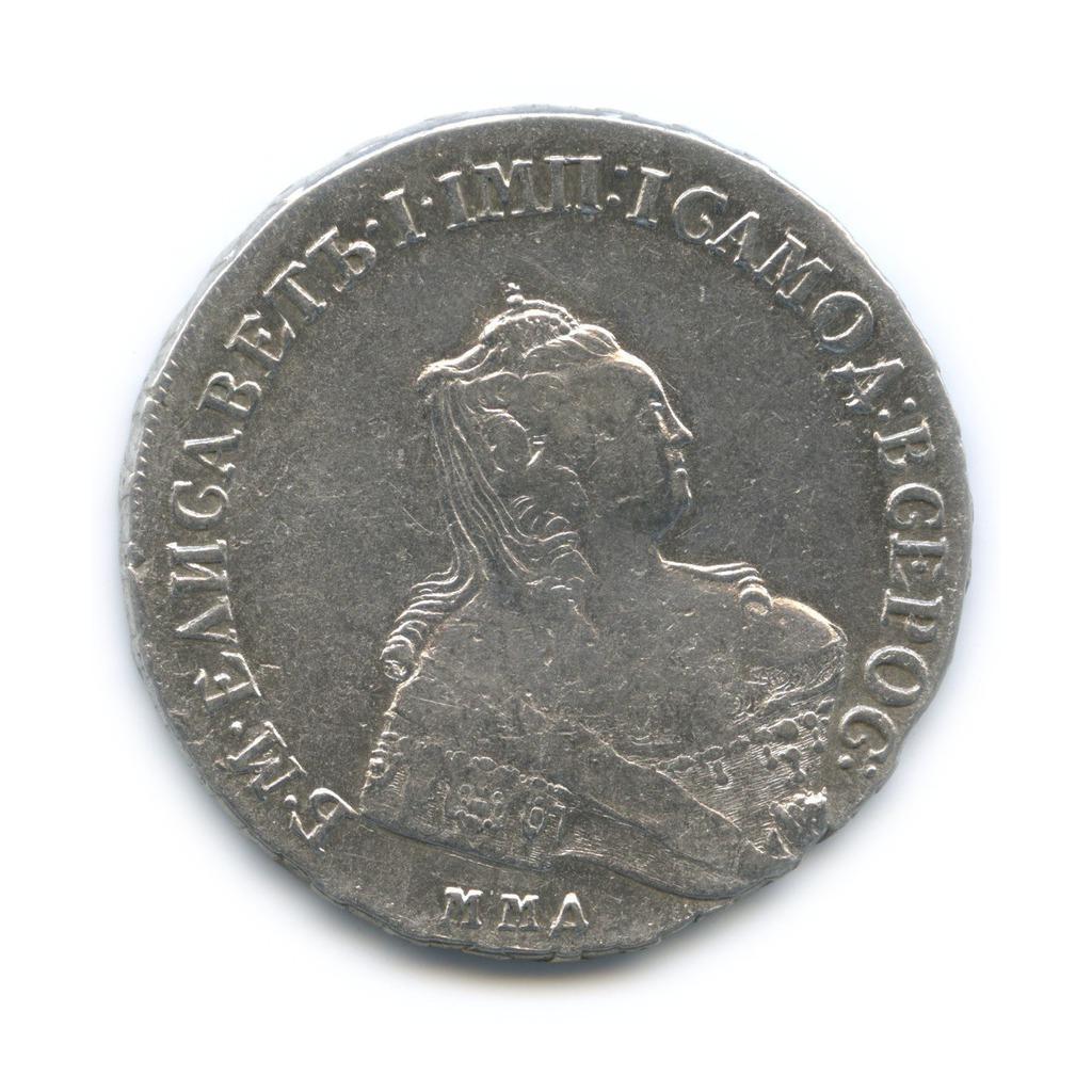 1 рубль 1756 года ММДМБ — Российская Империя