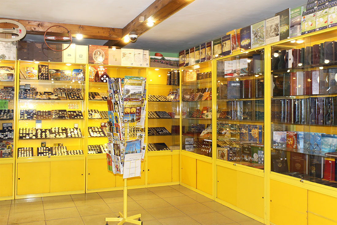 Краснодар нумизматический магазин серебряные монеты год петуха